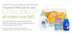 20% Off Walgreens EXCLUSIVE Online Code! Works On Sale Items Too!