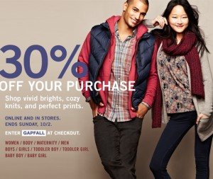 GAP 30% Off Online and In Store Coupon