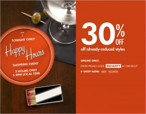 Banana Republic 3 Hours Only 30% OFF