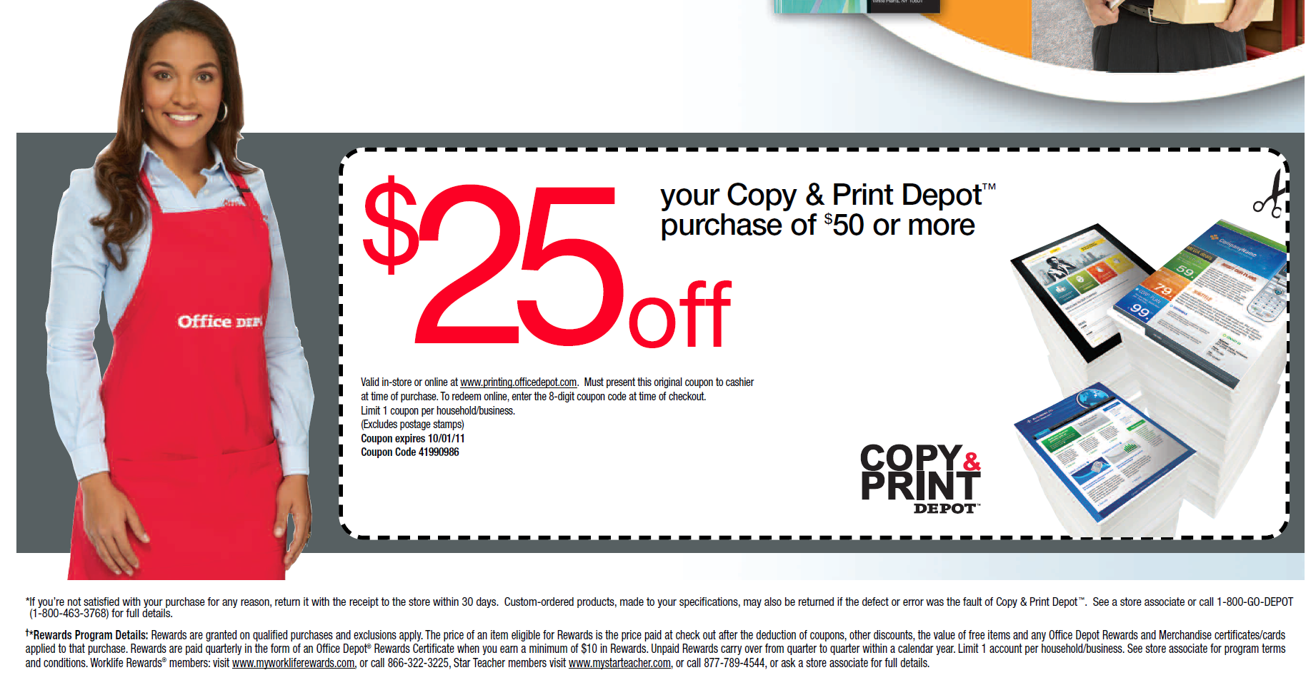 Officedepot Copy And Print Depot 25 Off 50 Or More