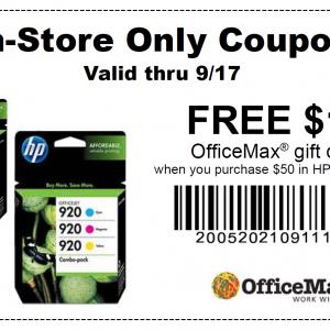 Officemax printer paper coupons
