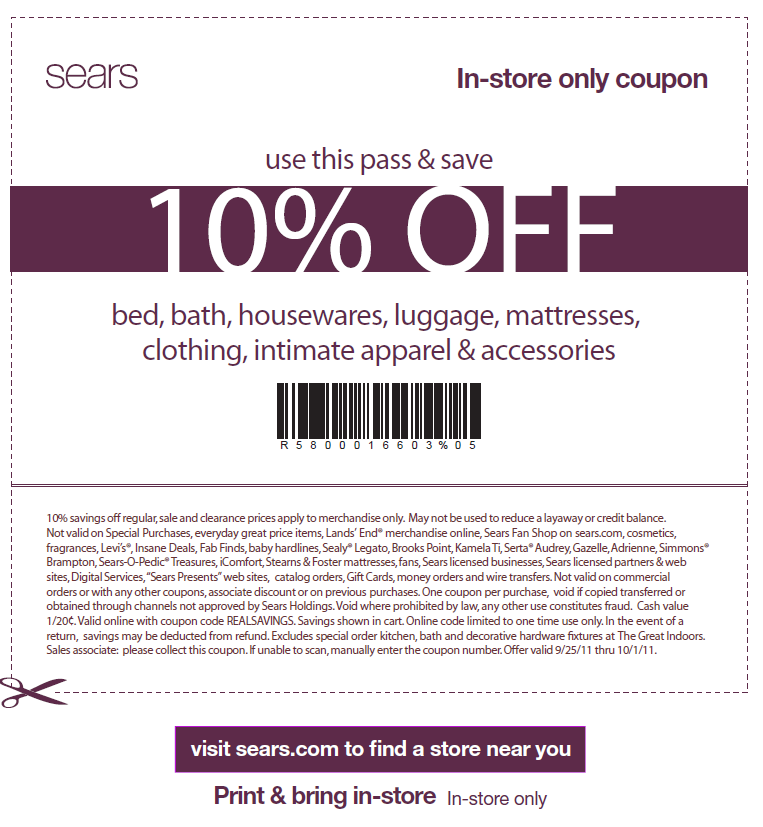 Sears discount coupon code