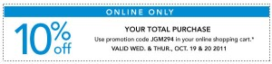 JOann Fabrics Free Shipping and 10% Percent OFF Printable Coupon Code