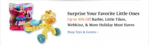 Barnes and Noble Save 20% OFF Children's Toys