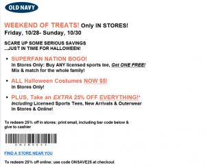 gap printable coupon halloween save 25 percent off