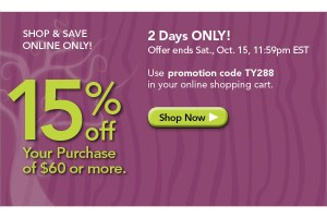 JoAnn Fabric 15% Percent OFF Coupon Code!
