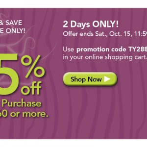 Jo ann coupons 60 off coupon code printable coupons 2014 for Save on crafts promo code