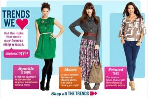 Coupon Code Save 25 percent OFF GAP Clothing