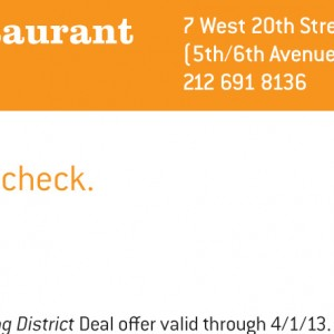 aleo_restaurant 25 percent off coupon code printable 2012 2013