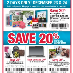 20% OFF OfficeMax Coupon 2012