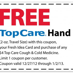 marsh printable coupon free topcare hand sanitizer 2013