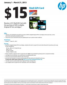 HP Ink save $15 dollars gift card coupon