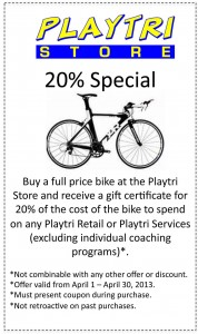 Playtri Bike Coupon