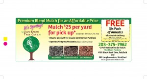 E Plant Factory Coupon 2013