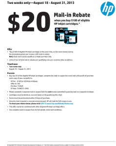 HP Inkjet Ink Cartridges Coupon