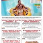 SplashTown Discount Coupons